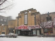 The UARK Theater as it looked in winter 2010. The marquee was fully restored in 2014.