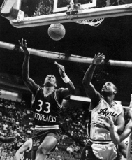 Texas A&M put the final dagger in Arkansas' miserable season, drubbing the Hogs in the opening round of the SWC Tournament. Eventually, Richardson's Razorbacks would own the confernce tournament, but more growing pains and heartache lay ahead in 1987.